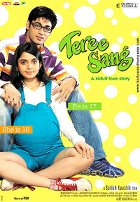 Teree Sang Movie Poster