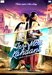 Teri Meri Kahaani Movie Poster
