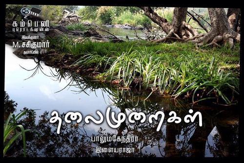 Thalaimuraigal Movie Poster