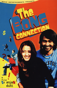 The Bong Connection Movie Poster