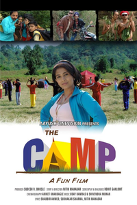 The Camp Movie Poster
