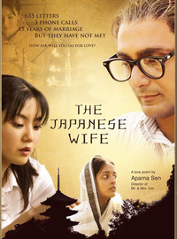 The Japanese Wife Movie Poster