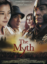 The Myth Movie Poster