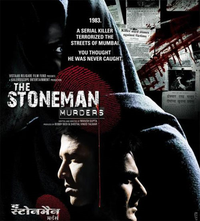 The Stoneman Murders Movie Poster