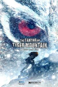 The Taking of Tiger Mountain Movie Poster
