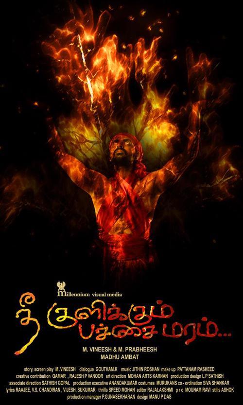 Thee Kulikkum Pachay Maram Movie Poster