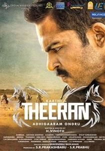 Theeran Adhikaram Ondru