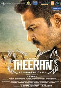 Theeran Adhikaram Ondru Movie Poster