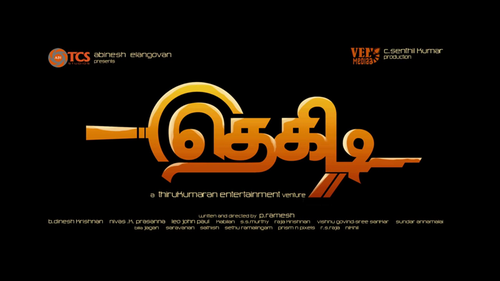 Thegidi Movie Poster
