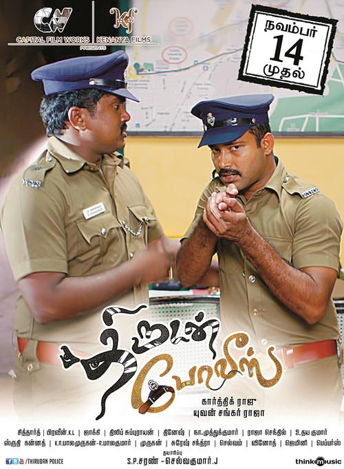 Thirudan Police Movie Poster