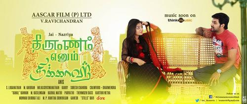 Thirumanam Enum Nikkah Movie Poster