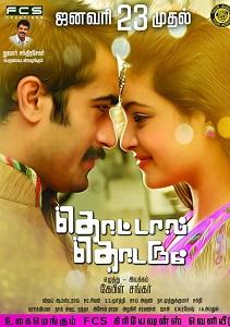 Thottal Thodarum Movie Poster