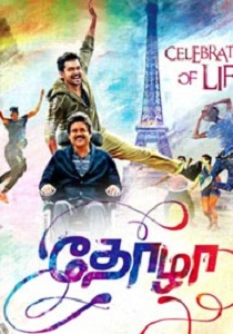 Thozha Movie Poster