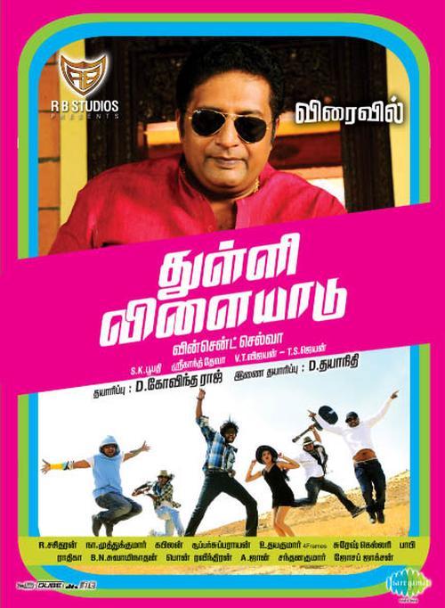 Thulli Vilaiyadu Movie Poster