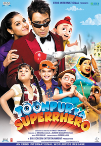 Toonpur Ka Superhero Movie Poster