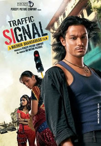 Traffic Signal Movie Poster