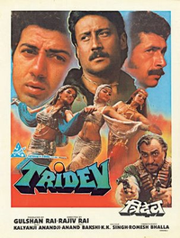 Tridev Movie Poster
