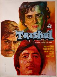 Trishul Movie Poster