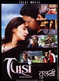 Tulsi Movie Poster