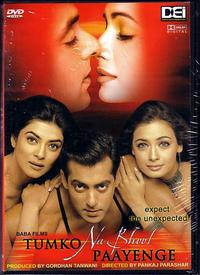 Tumko Na Bhool Paayenge Movie Poster