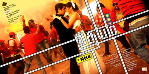 Udhayam NH4 Movie Poster