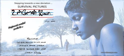 Ullaen Ayya Movie Poster
