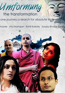 Umformung - The Transformation Movie Poster