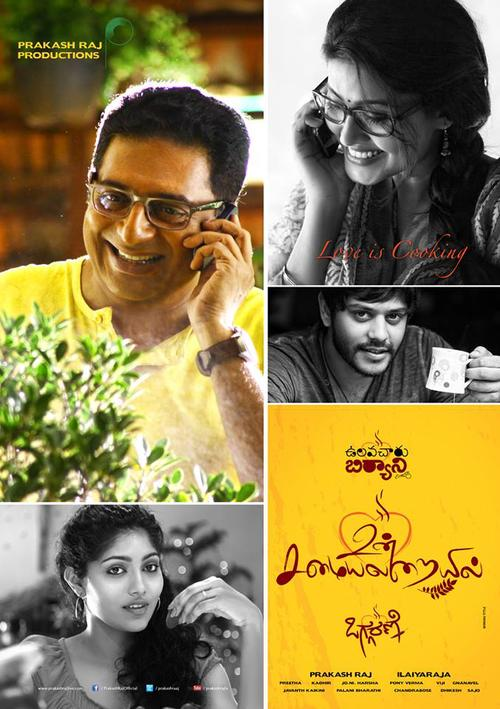 Un Samayalaraiyil Movie Poster