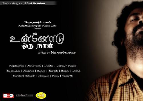 Unnodu Oru Naal Movie Poster