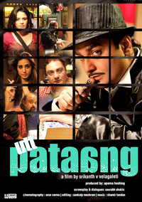 Utt Pataang Movie Poster