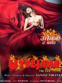Uttejana The Fire Movie Poster