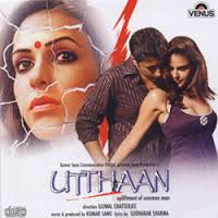 Utthaan Movie Poster