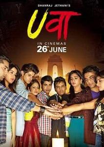 Uvaa Movie Poster