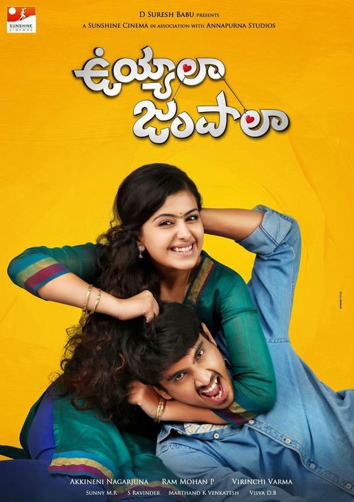 Uyyala Jampala Movie Poster