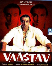 Vaastav Movie Poster
