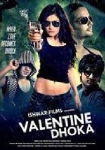 Valentine Dhoka Movie Poster