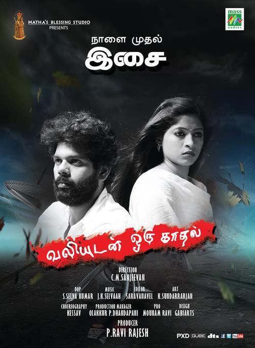 Valiyudan Oru Kadhal Movie Poster