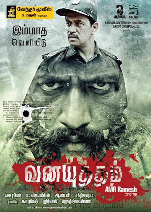 Vanayudham Movie Poster