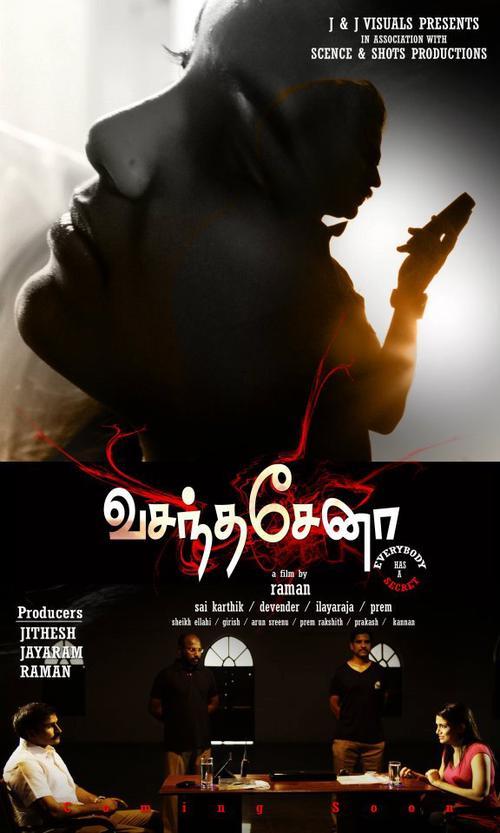 Vasanthasena Movie Poster