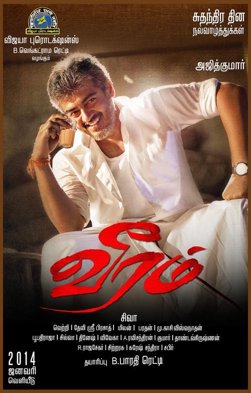 Veeram Movie Poster