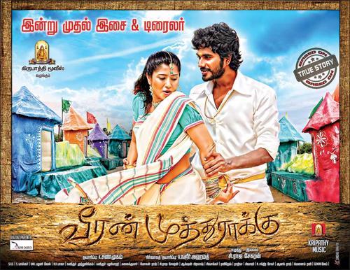 Veeran Muthuraku Movie Poster