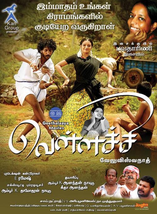 Vellachi Movie Poster