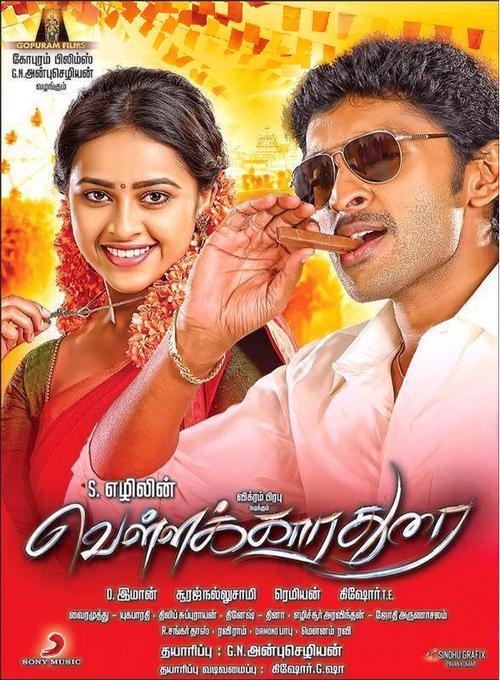 Vellakkara Durai Movie Poster