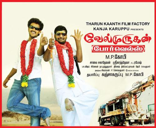 Velmurugan Movie Poster