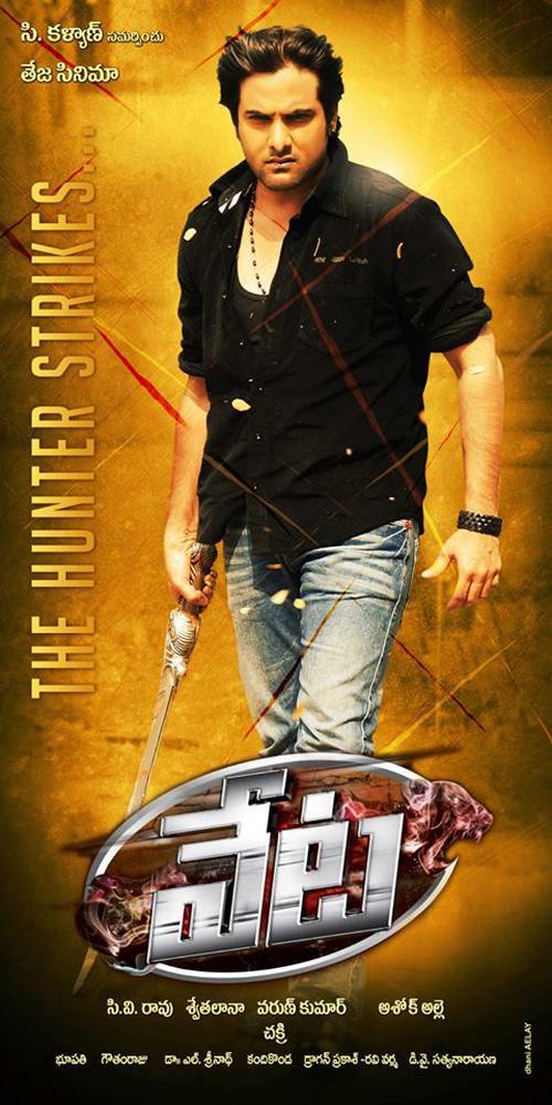 Veta Movie Poster