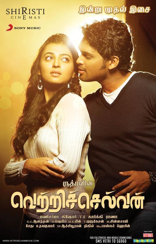 Vetriselvan Movie Poster