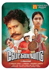 Vettaiyadu Movie Poster