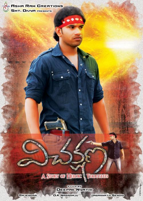 Vichakshana Movie Poster
