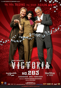Victoria No. 203 Movie Poster