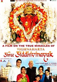 Vighnaharta Shree Siddhivinayak Movie Poster